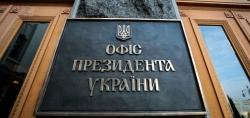 Президент Зеленський вважає, що підстав для визнання «зеленого» тарифу неконституційним немає