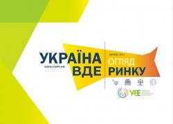 Огляд ринку відновлюваної енергетики за липень в Україні від УАВЕ