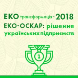 ECO transformation-2018