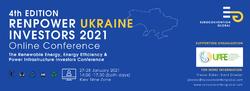УАВЕ виступає партнером та учасником форуму Renpower Ukraine 2021