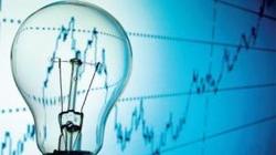 Огляд цінових трендів від УАВЕ