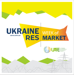 UARE Week review of electricity market in Europe and Ukraine as of 19 Oct 2021
