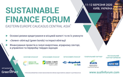 Discount on participation in Sustainable Finance Forum