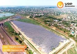 """UDP Renewables запускає нову СЕС """"Порт-Солар"""" потужністю 8,6 МВт"""