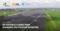 UDP Renewables та Nebras Power оголошують про стратегічне партнерство